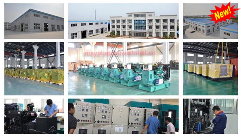 Công ty máy phát điện